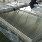 1070 aluminum plate sheet