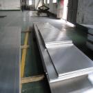 Aluminum Plate 2219