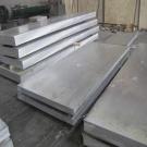 3A21 Al-Mn aluminum alloy, 3A21 aluminum plate sheet