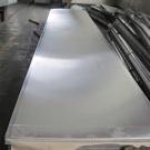 3005 aluminum plate sheet
