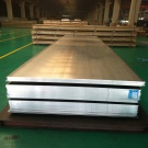 5A02 aluminum alloy plate sheet