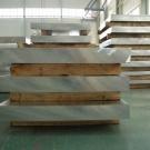 5052 Aluminum Alloy plate sheet
