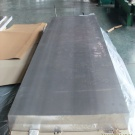5083 aluminum plate sheet
