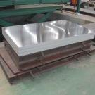 5454 aluminum plate sheet