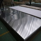 5052 Aluminum Plate Sheet